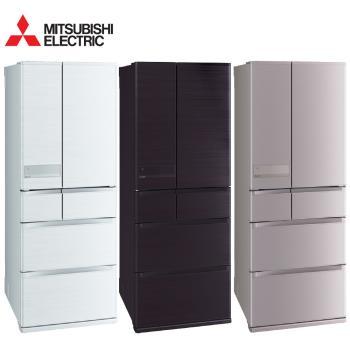 MITSUBISHI三菱日本原裝605公升六門變頻冰箱MR-JX61C