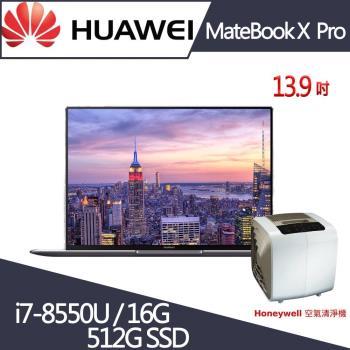 HUAWEI 華為 全螢幕輕薄筆電 MateBook X Pro i7-8550U/13.9吋/16G/512GSSD/W10P