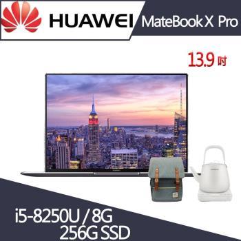 HUAWEI 華為 全螢幕輕薄筆電 MateBook X Pro i5-8250U/13.9吋/8G/256GSSD/W10P