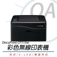 FujiXerox 富士全錄 DocuPrint CP115W 彩色無線S-LED印表機 公司貨
