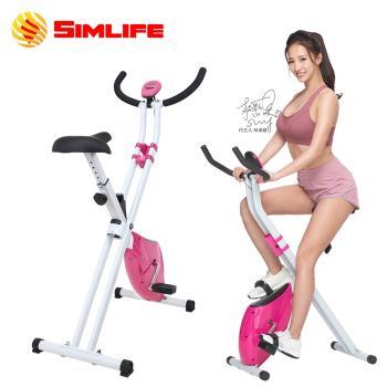 SimLife 居家簡易收納肌肉訓練健身車(浪漫粉)