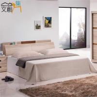 文創集-菲莉絲 時尚5尺木紋雙人床台組合-附便利插座+床底&不含床墊