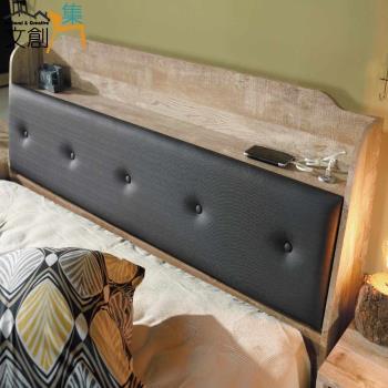 文創集-奇斯 工業風3.5尺耐磨皮革單人床頭箱-不含床底&床墊