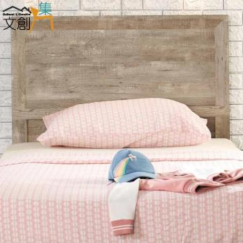 文創集-華爾茲 工業風3.5尺木紋單人床頭片