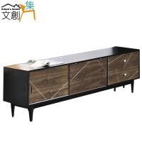 文創集-勞特亞 時尚6.1尺木紋電視櫃/視聽櫃