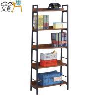 文創集-樂布朗 時尚2尺開放式書櫃/收納架