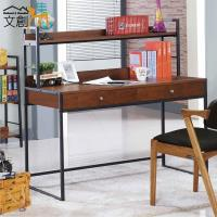 文創集-樂布朗 時尚4尺木紋雙層書桌/電腦桌-二色可選