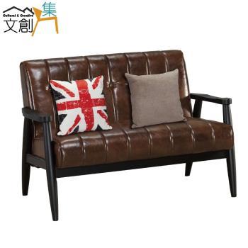 文創集-曼寧 美式咖啡皮革實木二人座沙發椅-附贈美式抱枕二顆