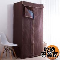 收納專業家 三層電鍍雙桿衣櫥組 45X90X180cm 附咖啡色布套 波浪架