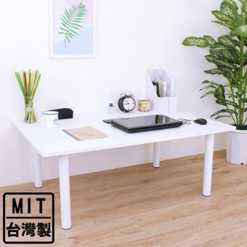 頂堅 寬120x深80x高45/公分-大型和室桌 矮腳桌 餐桌 沙發前桌-四色可選