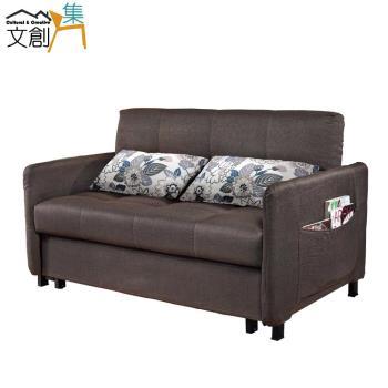 文創集-波泰斯 時尚亞麻布機能沙發/沙發床-拉合式機能設計