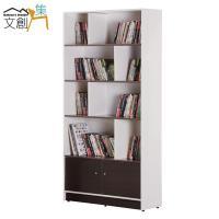 文創集-戴倫 環保3尺塑鋼二門開放式書櫃/收納櫃-六色可選