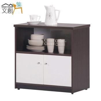 文創集-蘿倫 環保2.2尺塑鋼二門餐櫃/收納櫃-七色可選