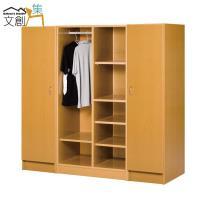 文創集-艾倫 環保6.2尺塑鋼二門開放式衣櫃/收納櫃組合