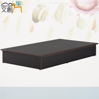 文創集-凱旋 環保3.5尺塑鋼單人床底
