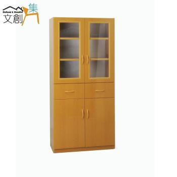 文創集-泰迪 環保2.7尺塑鋼四門二抽餐櫃/收納櫃組合-四色可選