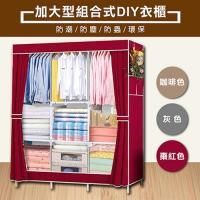【ToBeYou】加大型組合式DIY衣櫃