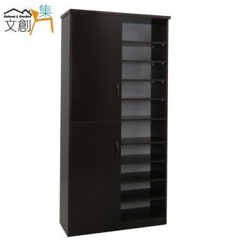 文創集-艾可斯 環保2.8尺塑鋼二門開放式高鞋櫃/玄關櫃-5色可選