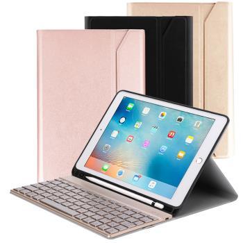 2018iPad/Pro9.7吋/Air2/Air專用尊榮型三代筆槽分離式鋁合金藍牙鍵盤/皮套