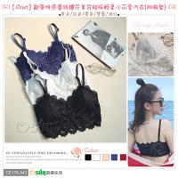 Osun 蕾絲鏤花美背短版小可愛內衣 2件組(附胸墊)CE176-343