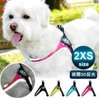 YSS 寵物PU綿防水耐用3D反光Y型一秒穿胸背帶2XS(4色)
