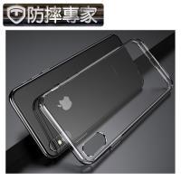 防摔專家 裸機感 iPhone Xs TPU邊框+PC背蓋防震透明保護殼(5.8吋)