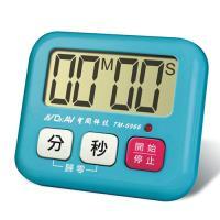 Dr.AV 營業專用正倒數計時器(TM-6966)2入