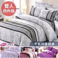 CERES 席瑞絲 雙人床包薄被套四件組 高質感舒柔親膚