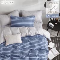DUYAN竹漾- 台灣製100%精梳純棉雙人床包三件組- 藍海風情