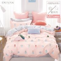 DUYAN竹漾- 台灣製100%精梳純棉單人床包被套三件組- 少女心噴發