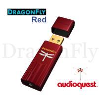 美國線聖Audioquest DragonFly USB DAC RED 數位轉類比 耳機擴大機 (最新第三代 RED 版)/紅蜻蜓/公司貨