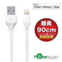 【買一送一】FONESTUFF Apple原廠認證Lightning傳輸線-90公分