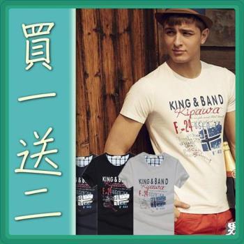 【男人幫】買一送二!!T1357*美式潮流款英文隨性圖壓造型T恤男生男裝