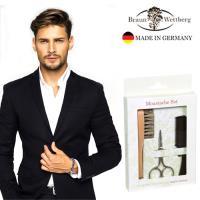 德國BRAUN WETTBURG 珀薇-德國製 男士鬍鬚套組 剪刀鬍鬚刷鬍鬚齒梳