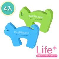Life Plus 居家安全 動物造型防護門擋 4入(貓)