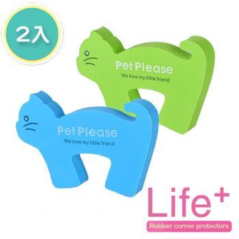 【Life Plus】居家安全 動物造型防護門擋 2入(貓)