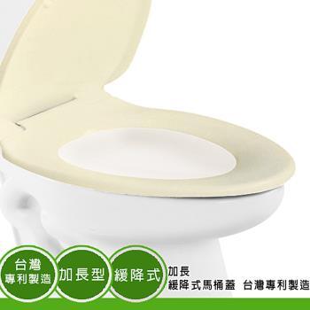TOTO/HCG專用專利款48cm加長緩降馬桶蓋 兩色可選 金德恩