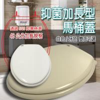 金德恩TOTO/HCG專用SGS檢測抑菌型48cm加長馬桶蓋