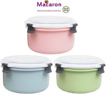 台灣大卡龍 專利製造304不銹鋼 圓形 隔熱餐盒1000ml-買1送1