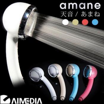 Aimedia 艾美迪雅 amane天音蓮蓬頭(白)-日本製