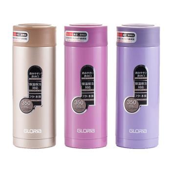 GLORIA日本SUS#316不鏽鋼真空保溫瓶 350ml GBM-35A