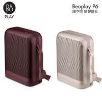 BO PLAY 可攜帶式藍牙喇叭 Beoplay P6 紫/金兩色