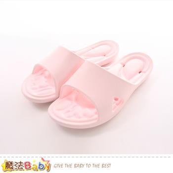 魔法Baby 拖鞋 按摩足弓防水休閒拖鞋 sd0408