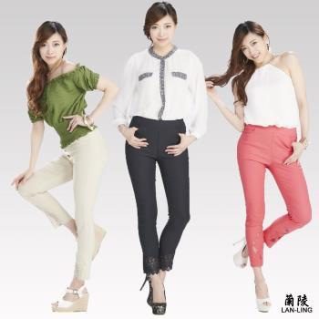 蘭陵 質感鏤空蕾絲顯瘦長褲3入 G03-44