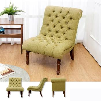 Bernice 亞爵美式復古風布沙發單人座椅 綠色