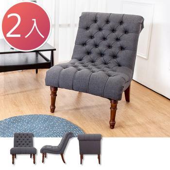 Bernice 亞爵美式復古風布沙發單人座椅 灰色 二入組合