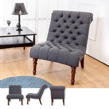 Bernice 亞爵美式復古風布沙發單人座椅 灰色