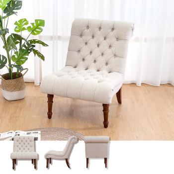 Bernice 亞爵美式復古風布沙發單人座椅 米白色