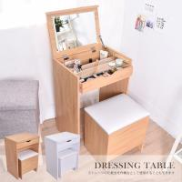 凱堡 化妝收納桌椅組 多空間收納 化妝桌 化妝台 化妝品收納 梳妝台 兩色