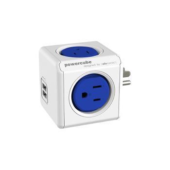 荷蘭 allocacoc PowerCube 雙USB擴充插座 - 藍色